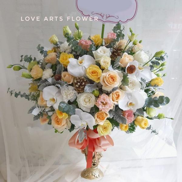 Love Arts